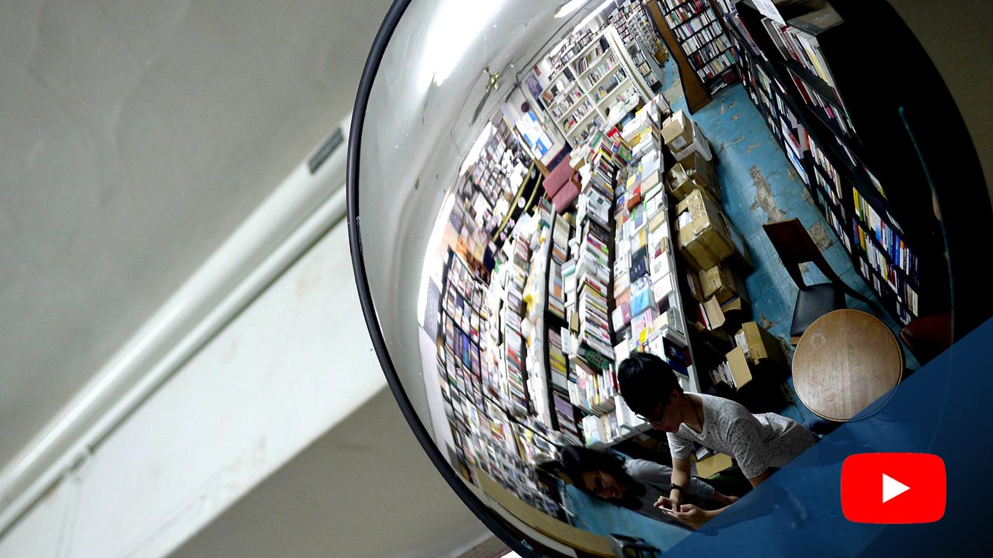 TAIWANfest Bookstore - Tonsan Bookstore